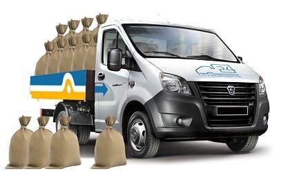 01 14 1024x614 1 1024x614 - Вывоз мусора в мешках