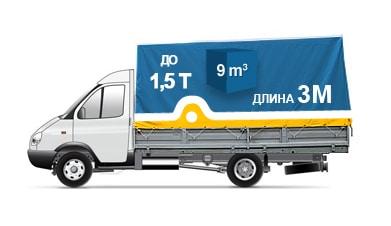 1 - Вывоз ТБО на утилизацию в СПб и Ленобласти