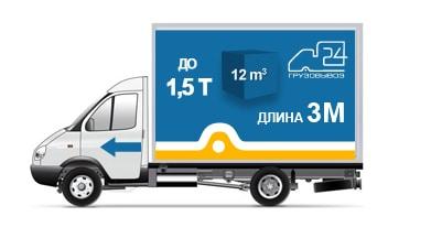 3 - Вывоз мусора контейнером