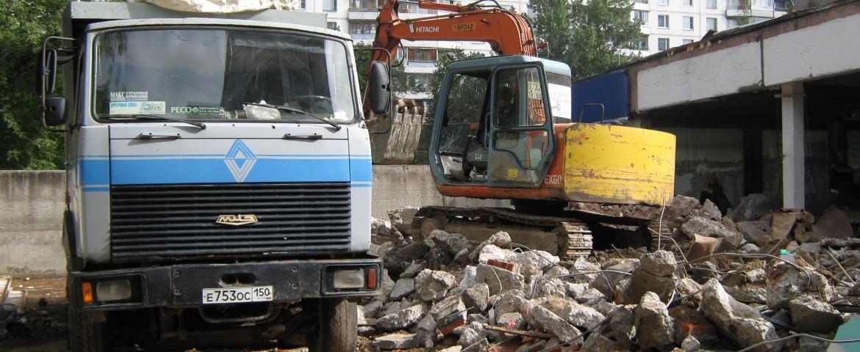 Как вывезти строительный мусор