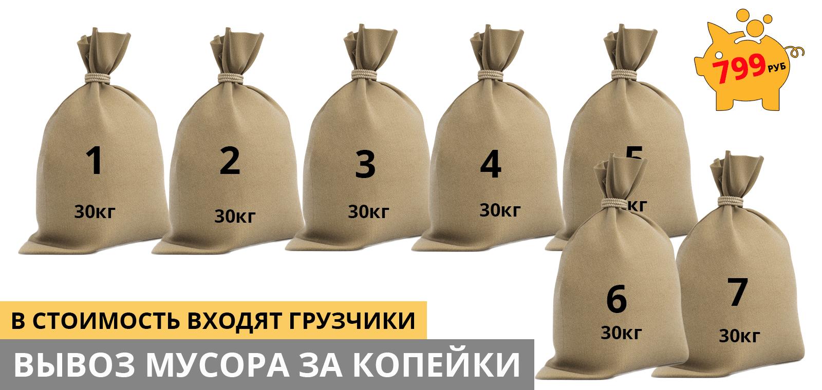 skidka_kopeyki_big-2
