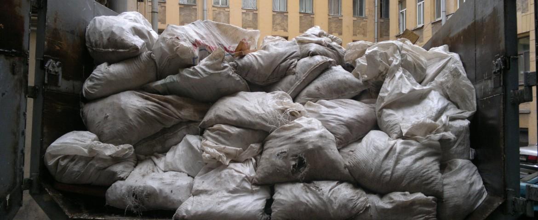 Как бороться с мусором