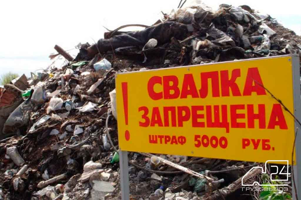 nelegalnaya_svalka_spb