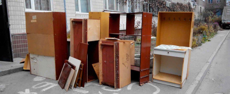 Избавиться от старой мебели просто!
