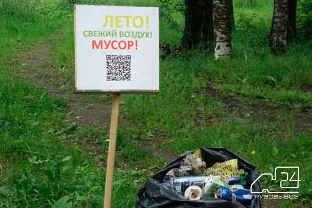 vyvoz_musora_kirovskiy_raion