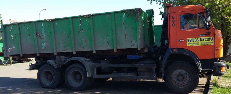 Как  вывозят строительный мусор?